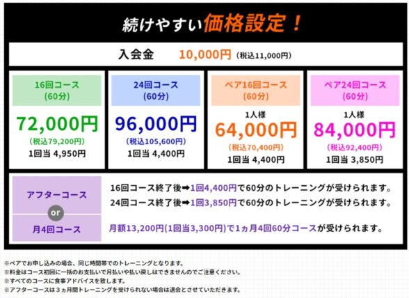 MIHOオンライン価格